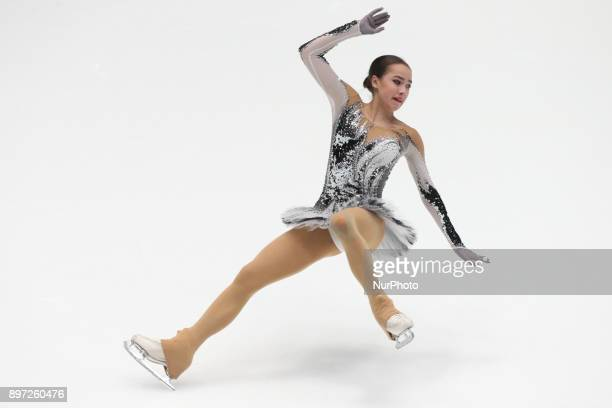 Alina Zagitova performs her short program at the Russian Figure Skating Championships in St Petersburg Russia on 22 December 2017