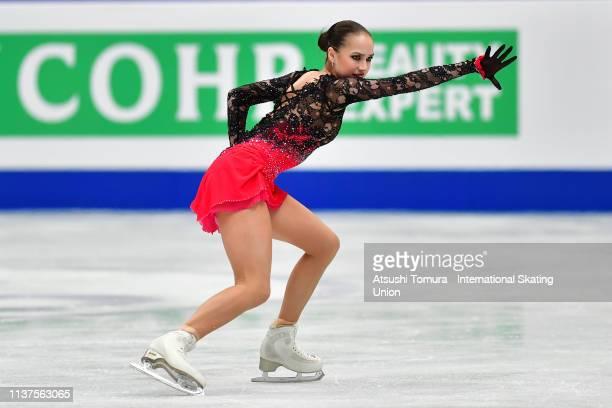 AlinaZagitova of Russia competes in the Ladies Free Skating on day three of the 2019 ISU World Figure Skating Championships at Saitama Super Arena...