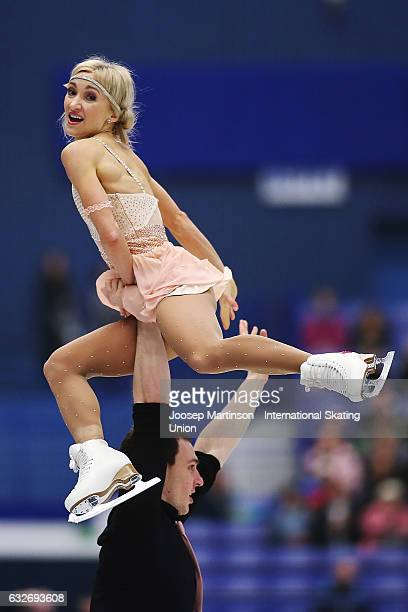Aliona Savchenko and Bruno Massot of Germany compete in the Pairs Short Program during day 1 of the European Figure Skating Championships at Ostravar...