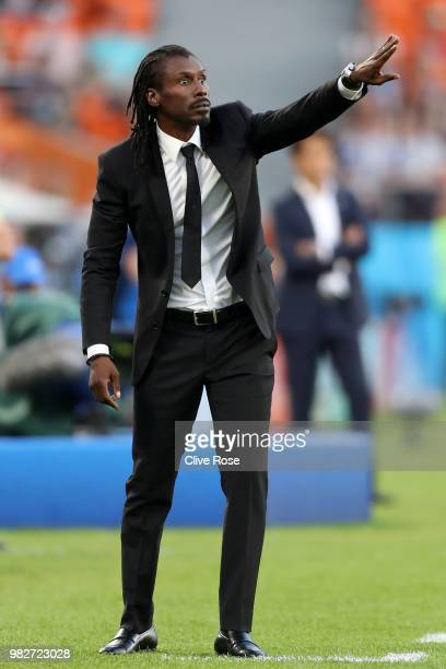 Aliou Cisse Head coach of Senegal gives his team instructions during the 2018 FIFA World Cup Russia group H match between Japan and Senegal at...