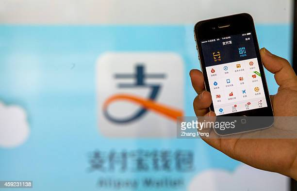 Alipay Wallet mobile app It clears 45 million transactions per day Alipay is the largest online payment service provider in China With more than 800...