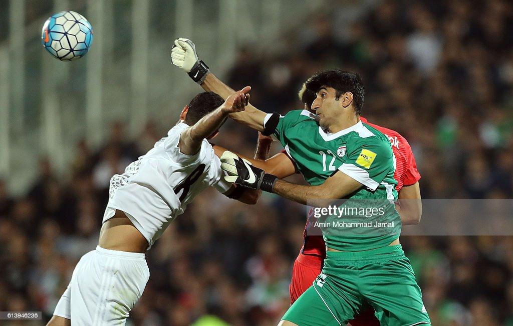 Iran v Korea - FIFA 2018 World Cup Qualifier : News Photo