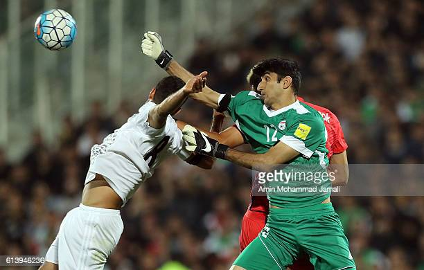 Alireza Beiranvand in action during the FIFA 2018 World Cup Qualifier between Iran and Korea at Azadi Stadium on October 11 2016 in Tehran Iran