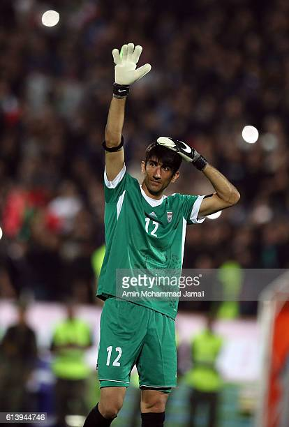 Alireza Beiranvand looks on during the FIFA 2018 World Cup Qualifier between Iran and Korea at Azadi Stadium on October 11 2016 in Tehran