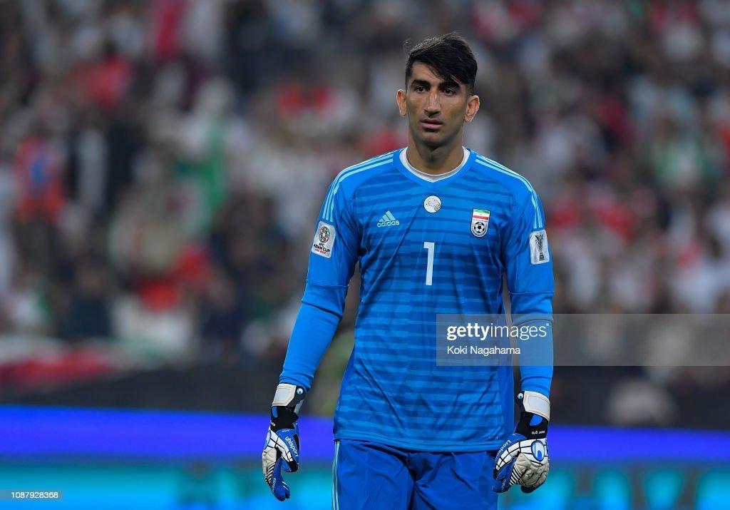 China v Iran - AFC Asian Cup Quarter Final : News Photo