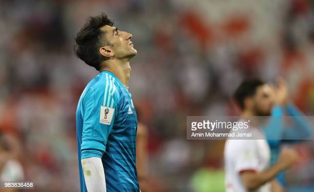 Alireza Beiranvand of Iran looks on during the 2018 FIFA World Cup Russia group B match between Iran and Portugal at Mordovia Arena on June 25 2018...