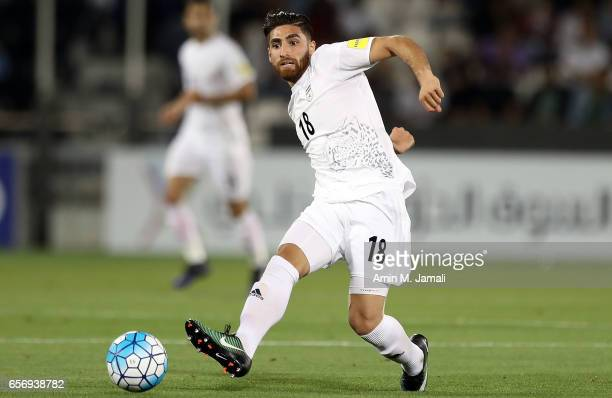 Alireza Jahan Bakhsh of Iran in action during Qatar against Iran FIFA 2018 World Cup Qualifier on March 23 2017 in Doha Qatar