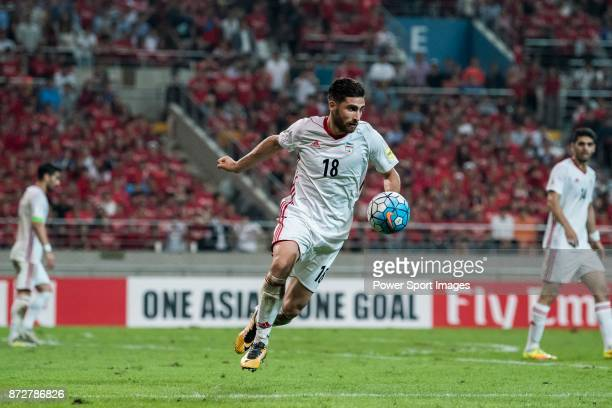 Alireza Jahan Bakhsh of Iran in action during their 2018 FIFA World Cup Russia Final Qualification Round Group A match between Korea Republic and...