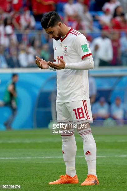 Alireza Jahanbakhsh of Iran prays before kick off during the 2018 FIFA World Cup Russia group B match between Morocco and Iran at Saint Petersburg...