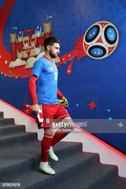 Alireza Jahanbakhsh of Iran walks down the tunnel prior to the 2018 FIFA World Cup Russia group B match between Iran and Spain at Kazan Arena on June...