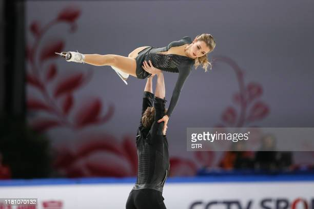 Alisa Efimova and Alexander Korovin of Russia perform during the Pairs Free Skating at the ISU Grand Prix Cup of China figure skating event in...