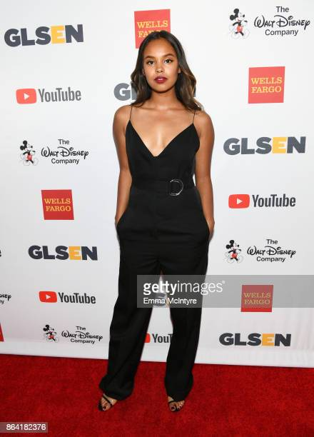 Alisha Boe at the 2017 GLSEN Respect Awards at the Beverly Wilshire Four Seasons Hotel on October 20 2017 in Beverly Hills California
