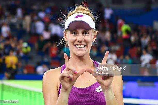 Alison Riske of the United States celebrates after the Ladies single semifinal against Petra Kvitova Day 6 of 2019 Dongfeng Motor Wuhan Open at...