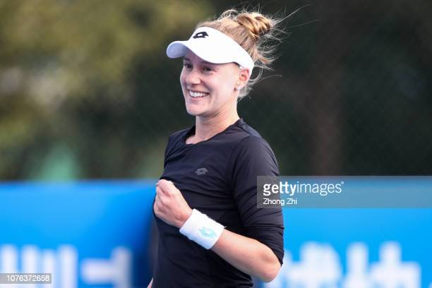 Alison Riske of the United States celebrates against Evgeniya Rodina of Russia during Day 3 of the 2019 WTA Shenzhen Open at Shenzhen Longgang Sports...