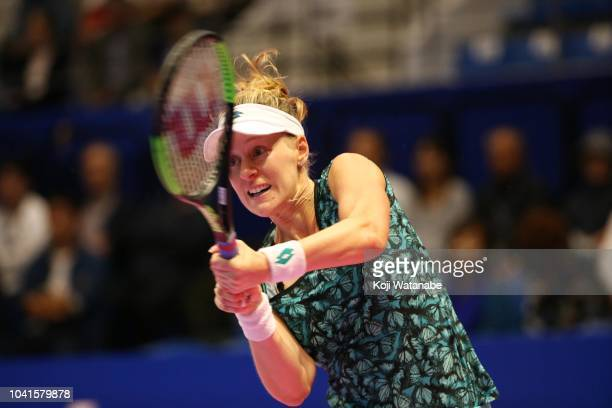 Alison Riske of the United States plays a forehand against Karolina Pliskova of the Czech Republic in the Singles quarter final on day five of the...