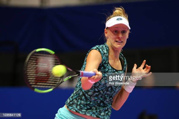 Alison Riske of the United States plays a forehand in her Singles second round against Garbine Muguruza of Spain on day three of the Toray Pan...
