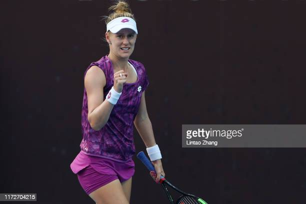 Alison Riske of the United States reacts during against Ajla Tomljanovic of Australia during the Women's Singles 2nd Round of 2019 China Open at the...