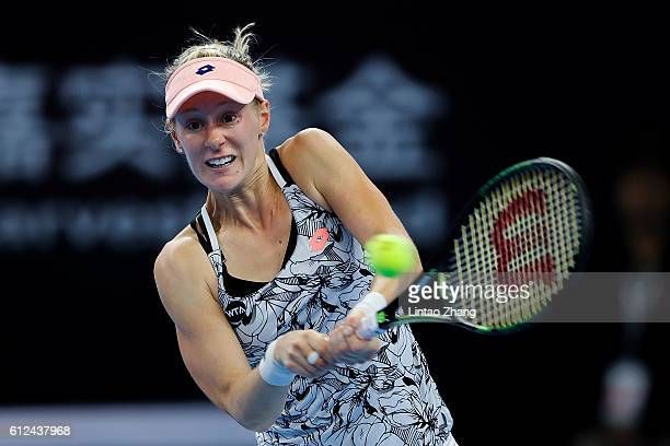 Alison Riske of the United States returns a shot against Zhang Shuai of China during the Women's singles second round match on day four of the 2016...