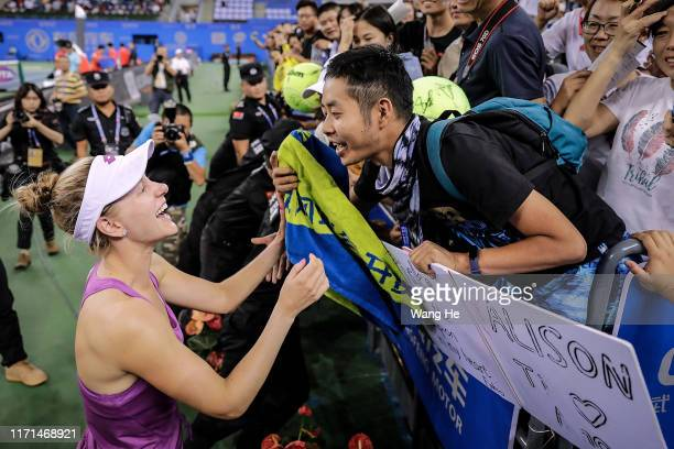 Alison Riske of the United States talks with fans after winning the Singles Semifinal match against Petra Kvitova of Czech on Day 6 of 2019 Dongfeng...