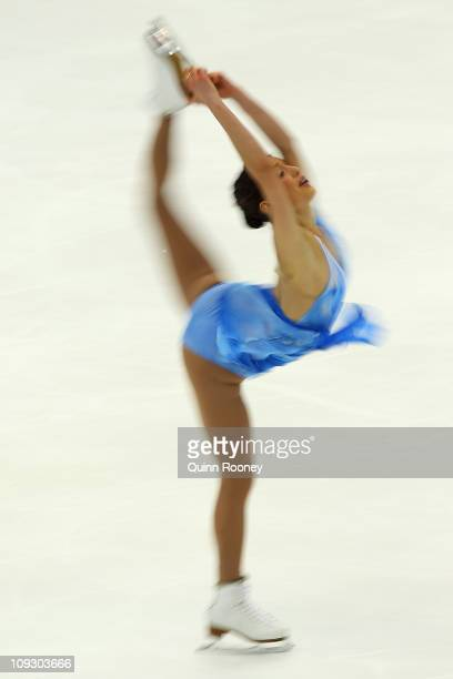 Alissa Czisny of the USA skates in the Ladies Free Skating during day four of the Four Continents Figure Skating Championships at Taipei Arena on...