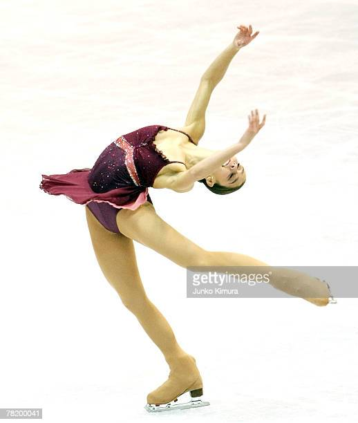 Alissa Czisny of the USA skates in the Ladies Free Skating of the ISU Grand Prix of Figure Skating 2007/2008 NHK Trophy at Sendai City Gymnasium on...