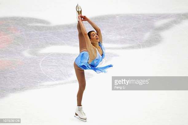 Alissa Czisny of USA skates in the Ladies Free Skating during ISU Grand Prix and Junior Grand Prix Final at Beijing Capital Gymnasium on December 11...