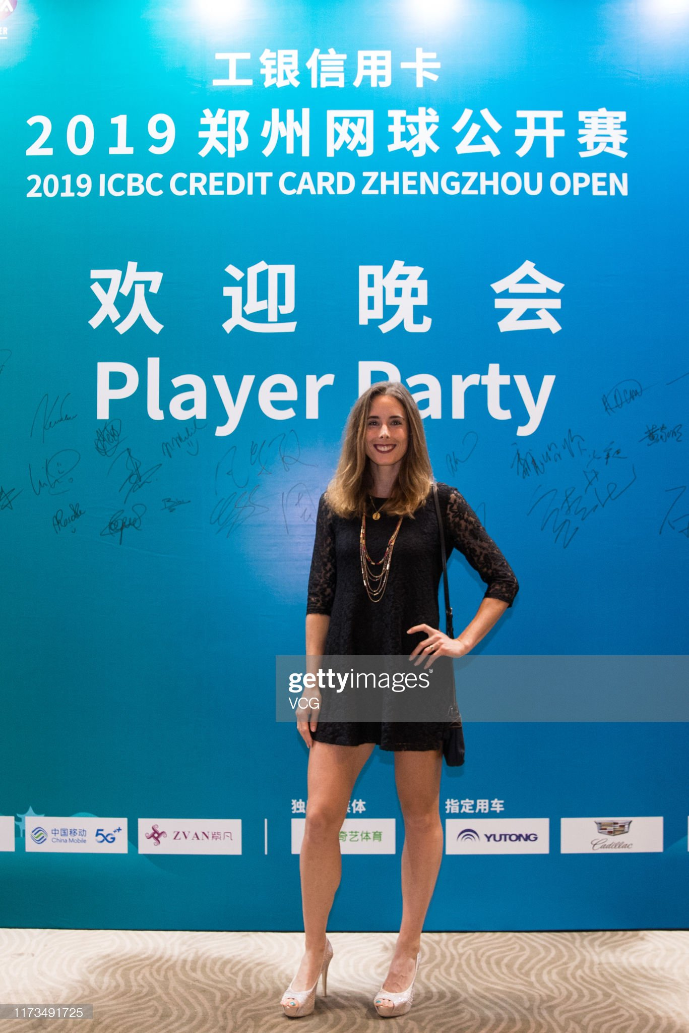2019 Zhengzhou Women's Tennis Open - Player Party : News Photo