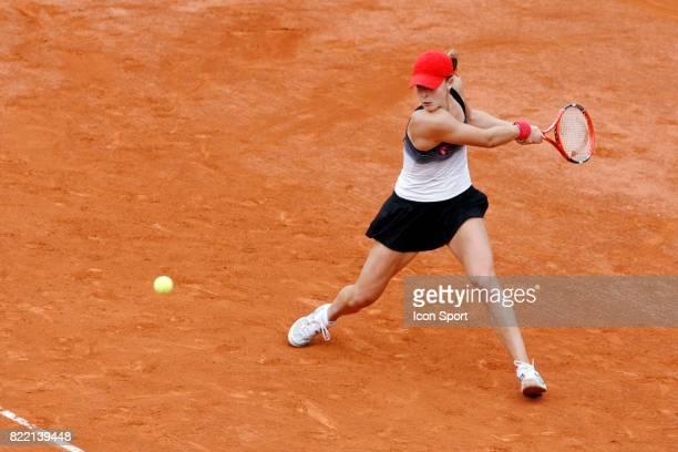 Alizee CORNET Jour 1 Roland Garros 2008
