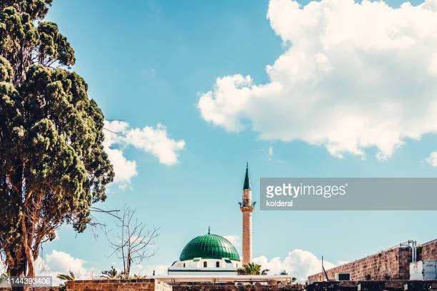 Al-Jazzar mosque in old city of Akko against blue sky