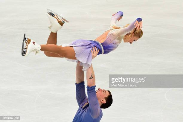 Aljona Savchenko and Bruno Massot of Germany compete in the Pairs Short Program during day two of the World Figure Skating Championships at...