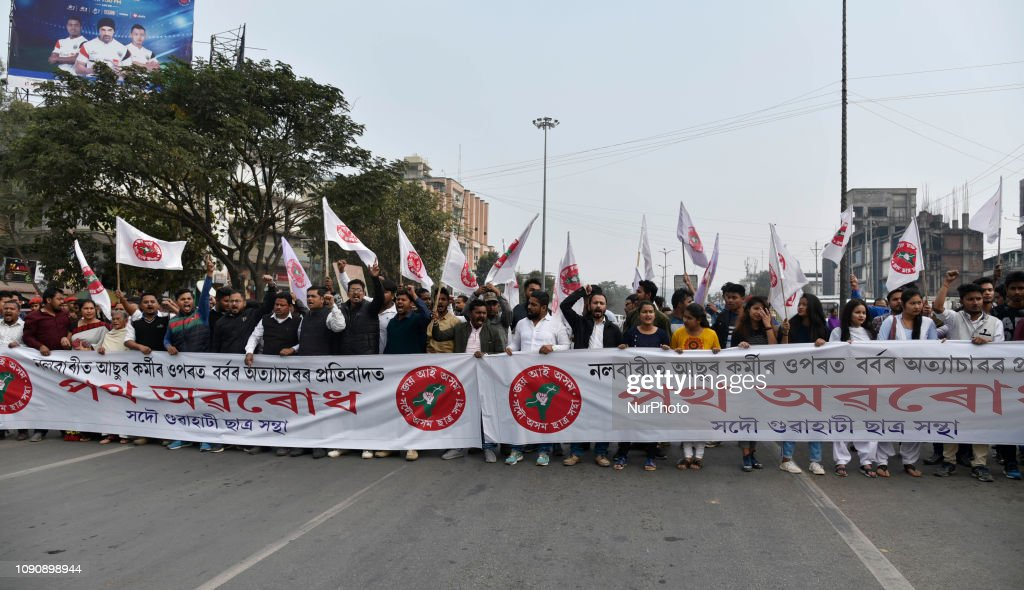 Students Union Protest in India : ニュース写真
