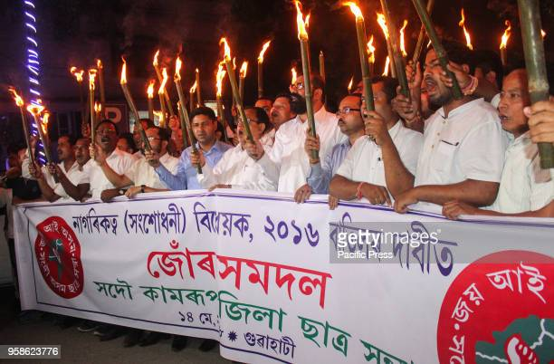 All Assam Students Union taking out a torch light led by AASU adviser Samujjal Bhattacharya in Guwahati protest against the Citizenship Bill 2016 The...