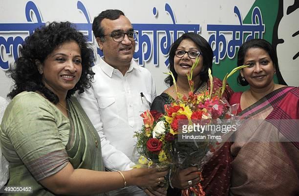 All India Mahila Congress President Shobha Ojha Delhi Pradesh Congress Committee President Ajay Makan DPCC Chief Spokesperson Sharmistha Mukherjee...