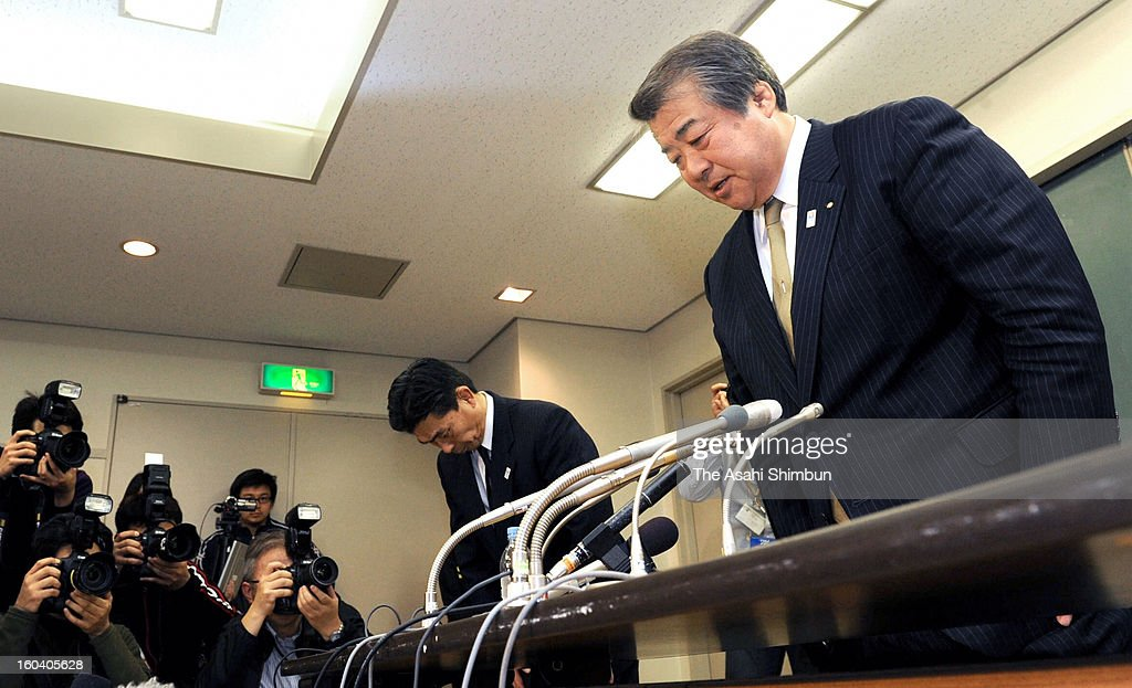 All Japan Judo Federation (AJJF) President Haruki Uemura bows at a press conference at Kodokan on January 30, 2013 in Tokyo, Japan. The AJJF admits the allegations that 15 Women's Olympic Judo-ka are subjected to physical punishments by women's national team head coach Ryuji Sonoda and staffs, the judo wrestlers had complained to the Japan Opympic Committee last month.