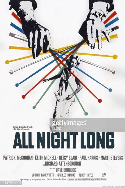All Night Long poster British poster art Marti Stevens 1962
