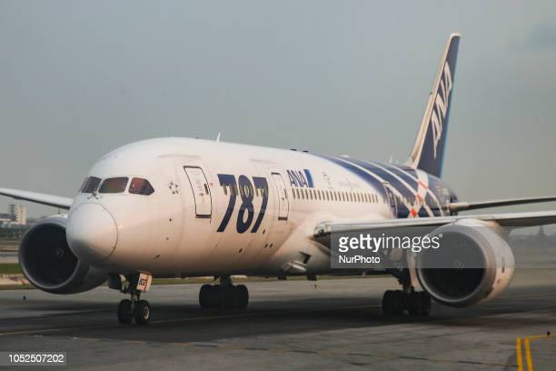 ANA All Nippon Airways Boeing 7878 Dreamliner with registration JA802A taxiing in Bangkok BKK Suvarnabhumi Airport The aircraft is one of the very...