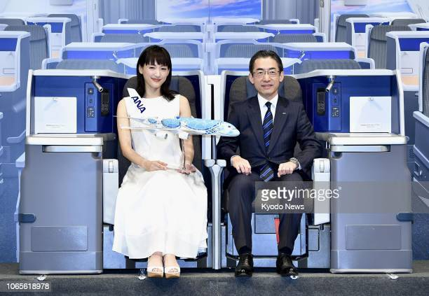 All Nippon Airways Co President and CEO Yuji Hirako and Japanese actress Haruka Ayase attend an event in Tokyo on Nov 27 to announce that the company...