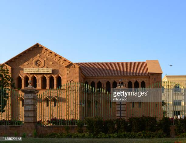 all saints cathedral, an anglican temple now used as the republican palace museum, khartoum, sudan - anglican stock pictures, royalty-free photos & images