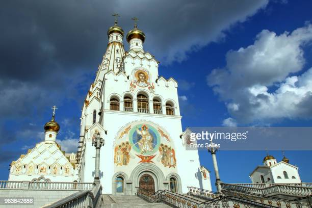 all saints orthodox church in minsk, belarus - belarus stock pictures, royalty-free photos & images