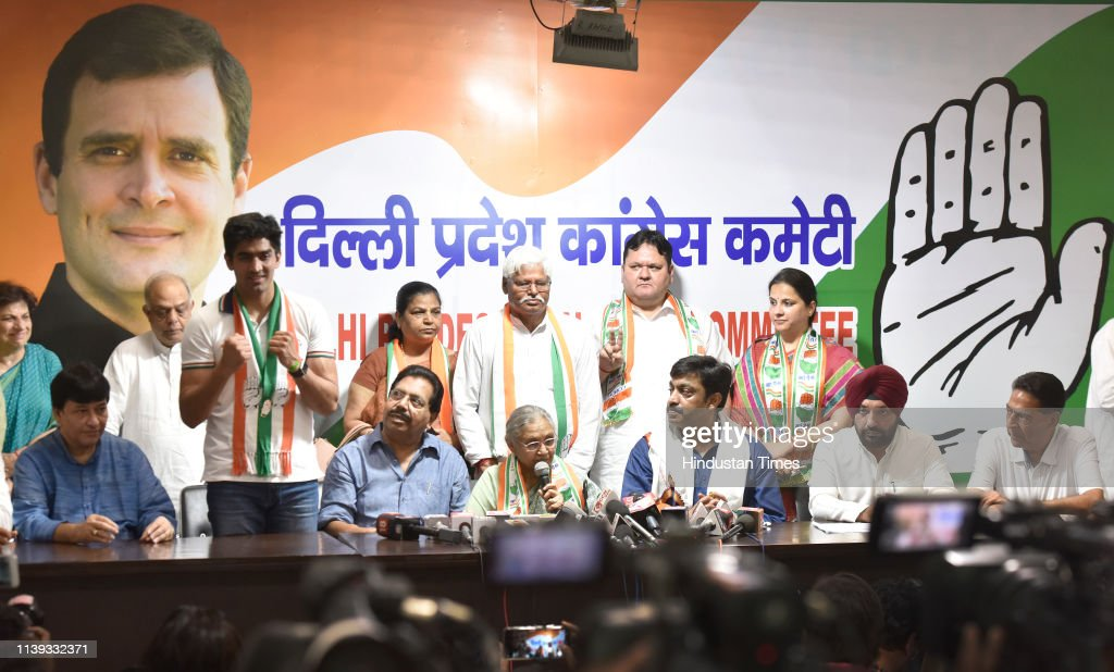 IND: Press Conference Of Delhi Congress Candidates
