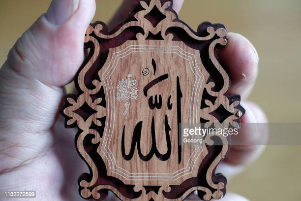 Allah. The name of the God in arabic language.