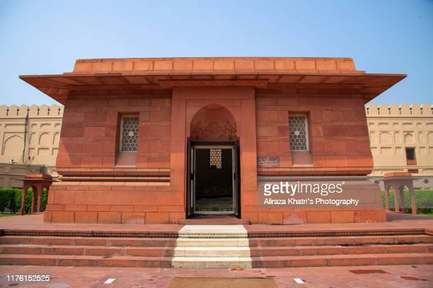 allama iqbal tomb, lahore - allama iqbal stock photos and pictures