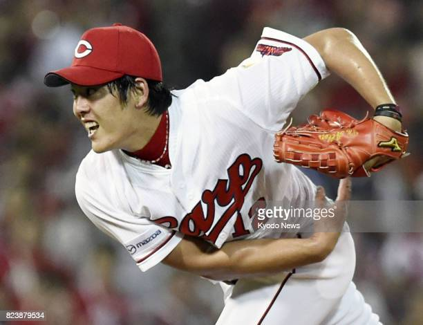 Allen Kuri of the Hiroshima Carp pitches against the Yakult Swallows at Mazda Stadium in Hiroshima on July 28 2017 Kuri allowed a run in six innings...