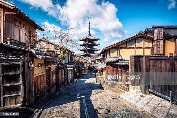 Alley with view of Yasaka Tower, Higashiyama-ku, Kyoto, Japan
