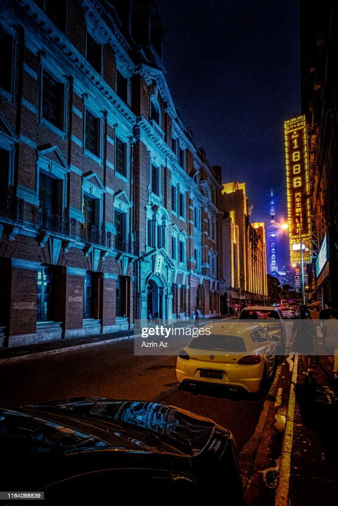 Alleys of Shanghai : Stock Photo