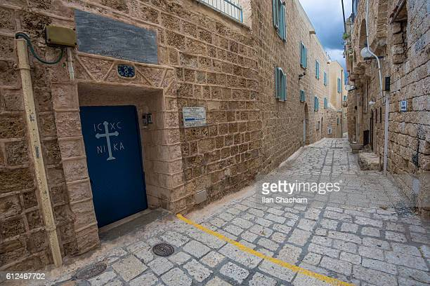 Alleyway in the old city of Jaffa