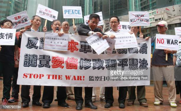 Alliance Against Resurgence of Japanese Militarism one of a monitor groups against revival of Japanese military imperialism protests to Japanese...