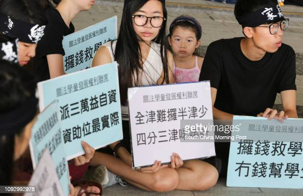 Alliance for Children Development Rights appeal to the Legislative Council PAC as Hong Kong Chief Executice Carrie Lam Cheng Yuetngor's proposal to...