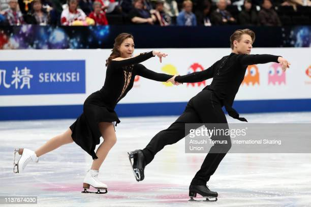 Allison Reed and Saulius Ambrulevicius of Lithuania compete in the Ice Dance Free Dance on day four of the 2019 ISU World Figure Skating...