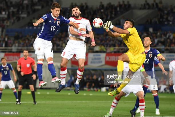Alma Ibrahim of Syria in action during the international friendly match between Japan and Syria at Tokyo Stadium on June 7 2017 in Chofu Tokyo Japan